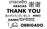 Merci à vous, notre succès est le vôtre !
